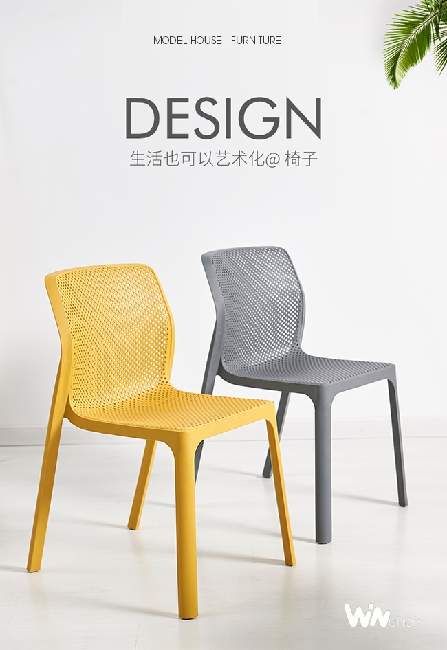 Ghế ăn hiện đại Pipi chair WC023