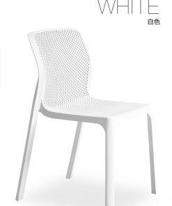 Ghế nhựa WC023 màu trắng