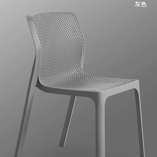 Ghế nhựa WC023 màu xám