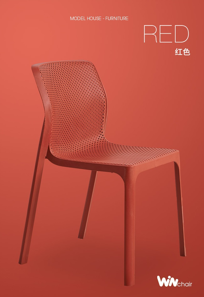 Ghế nhựa WC023 màu đỏ