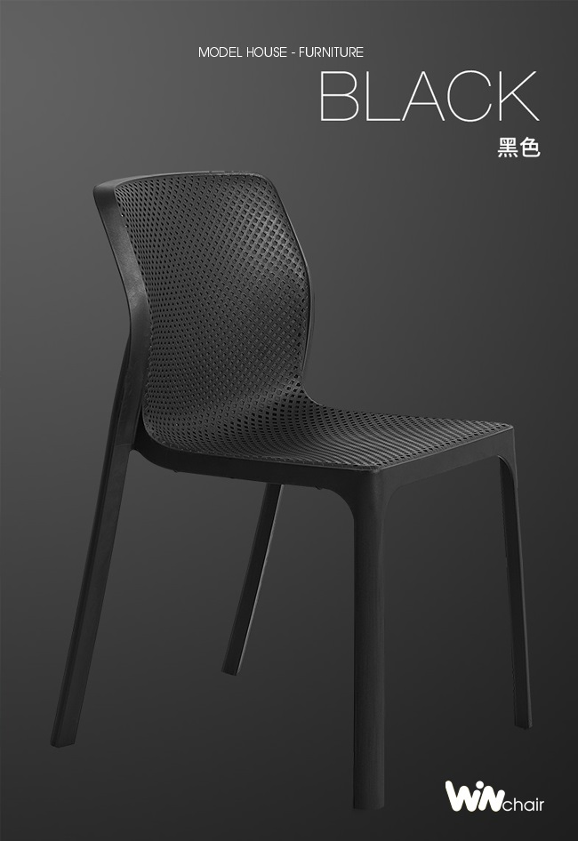 Ghế nhựa WC023 màu đen