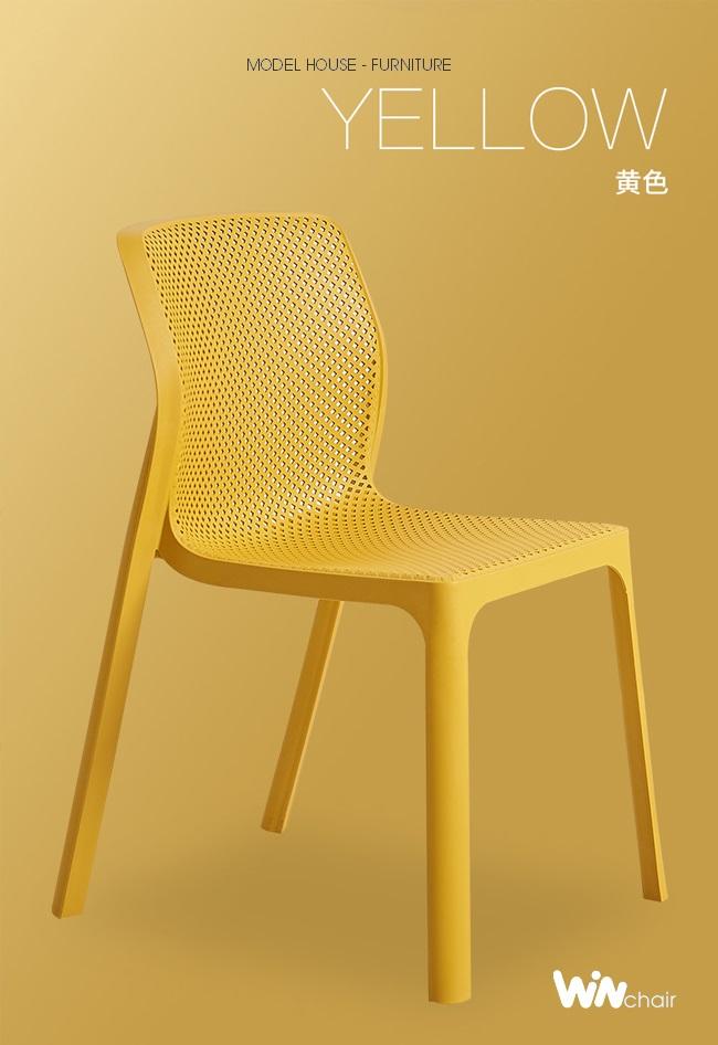 Ghế nhựa WC023 màu vàng