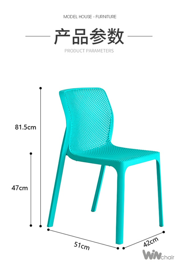 Kích thước ghế nhựa WC023