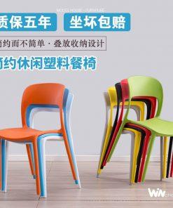 Ghế nhựa cafe trà sữa đẹp hiện đại WC020