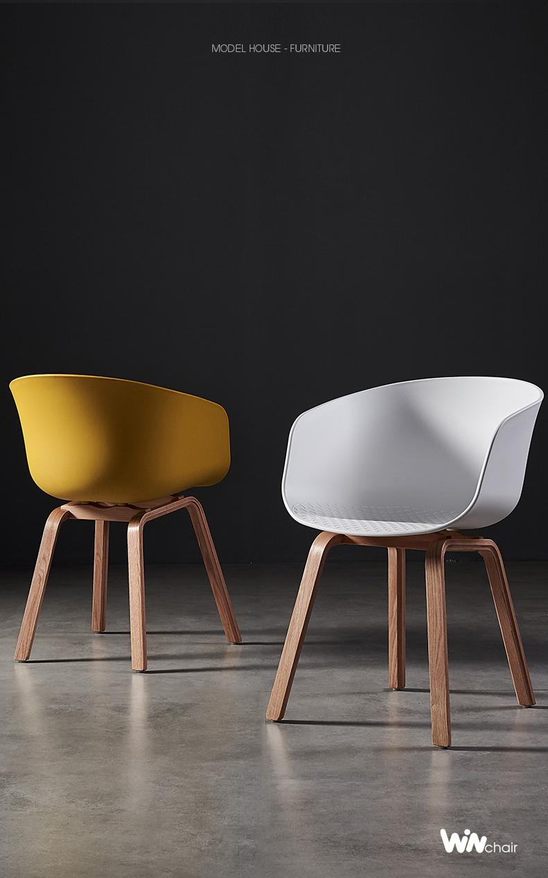Ghế hiện đại Pilos chair WC025