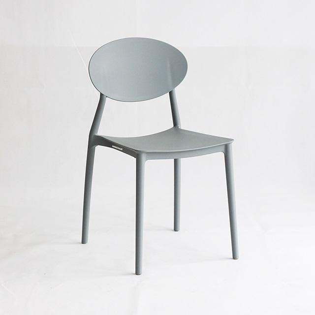 Ghế nhựa Karol màu xám