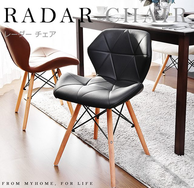 Ghế ăn Radar chair hiện đại