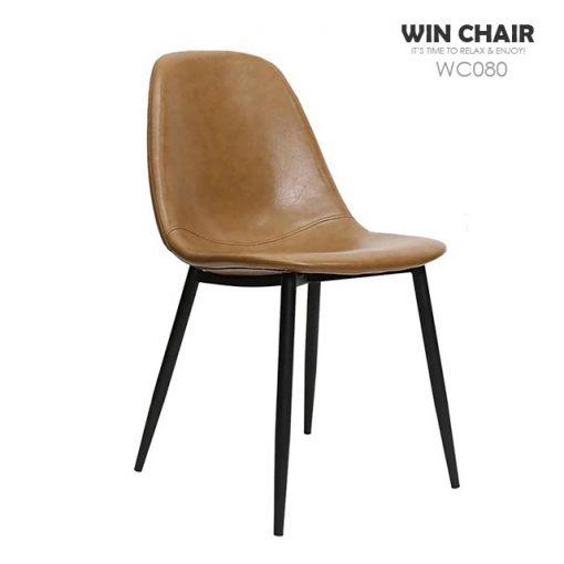 Ghế ăn hiện đại Pul chair WC080