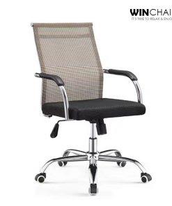 Ghế xoay văn phòng hiện đại GVP011