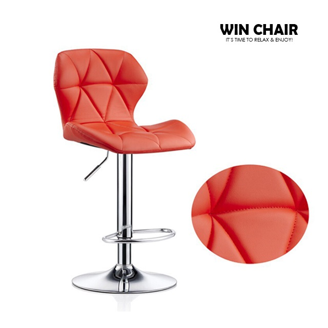 Ghế quầy bar Radar chair WC203