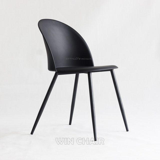 Ghế ăn hiện đại Pou chair WC262