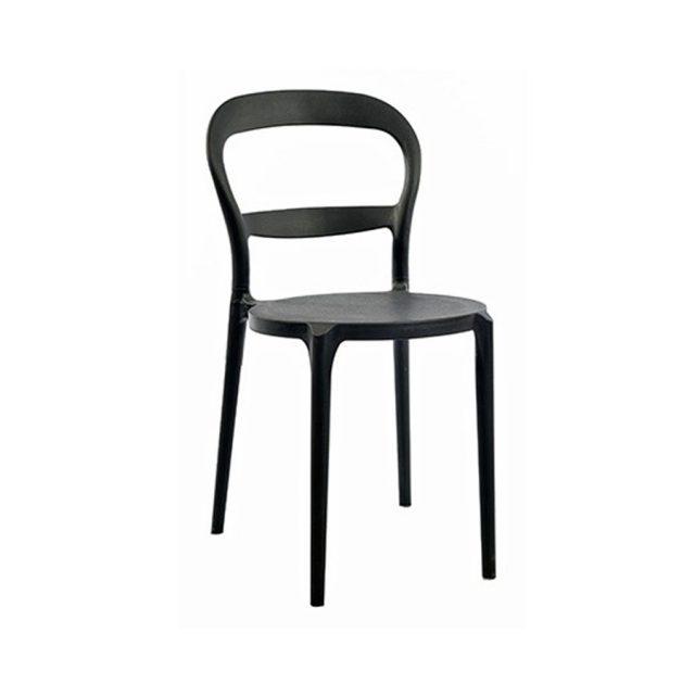 Ghế nhựa cao cấp Heather chair WC115